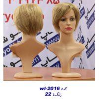 کلاه گیس زنانه کوتاه بلوند کنفی